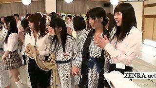 Subtitled Japanese AV stars harem foursome striptease